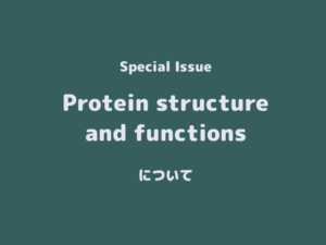 Special-Issue